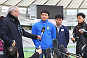 Gustavo Harada, <br /> FEBRUARY 6, 2017 : <br /> The Tokyo Organising Committee of the Olympic and Paralympic Games <br /> holds the first NOC Open Days in Tokyo, Japan. <br /> Officials from 13 countries inspected the Tokyo Stadium, <br /> one of the venues for the Tokyo 2020 Olympic Game. <br /> (Photo by AFLO SPORT)
