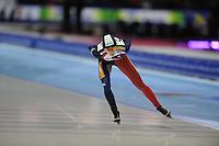 SCHAATSEN: HEERENVEEN: Thialf, World Cup, 02-12-11, 5000m A, Martina Sábliková CZE, ©foto: Martin de Jong