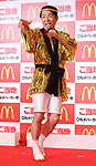 """July 31, 2018, Tokyo, Japan - Japanese comedian Dandy sakano attends McDonald's Japan's promotional event of """"local gourmet burgers"""" in Tokyo on Tuesday, July 31, 2018. Sakano and Japanese singer Hiromi Go with professional figure skater Mai Asada push their hometown cuisine tasted burgers at the event.     (Photo by Yoshio Tsunoda/AFLO) LWX -ytd-"""