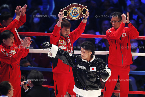 Naoya Inoue (JPN), DECEMBER 29, 2015 - Boxing : WBO Superfly weight title bout at Ariake Coliseum, Tokyo, Japan. Naoya Inoue won by TKO after 2nd rounds. (Photo by Yusuke Nakanishi/AFLO SPORT)