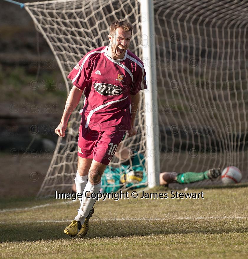 Alloa's Graeme Holmes celebrates after he scores their fourth goal.