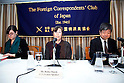 Representatives of Fukushima Nuclear Disaster Plaintiffs at FCCJ