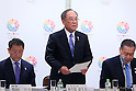 Fujio Mitarai, March 26, 2014 : a conference held by directors of Tokyo Organizing Committee of the Olympic and Paralympic Games <br /> in Tokyo, Japan. (Photo by Yohei Osada/AFLO SPORT)
