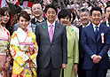 Cherry blossom viewing party with Prime Minister Abe