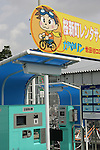 "March 16, 2010 - Tokyo, Japan - A parking meter payment machine is pictured in the new Solar Parking Lots in Sentaya, Tokyo, Japan on March 16, 2010. Completed by Sanyo Electric, the ""Solar Parking Lot"" incorporates solar panels and lithium-ion battery systems, and provision of 100 electric hybrid bicycles. (Photo Laurent Benchana/Nippon News)"