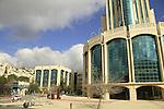 Israel, Jerusalem Technology Park in Malcha
