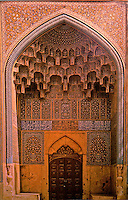 "World Civilization:  Islamic Architecture--Isfahan, Iran. Portal of the Madrassa of Madari Shah, 1706-1714.  ""A highly elegant work of the late Safavid Period"".  ISLAM,  Scerrato."