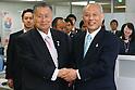 (L to R)  Yoshiro Mori,  Yoichi Masuzoe, February 14, 2014 Matsuzoe tokyo governor was visitation with three people of Nunomura and Muto and Mori. Matsuzoe tokyo governor was sworn in on February 9th. at Tokyo Metropolitan Government Building,