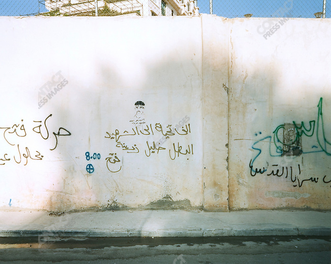 Bethlehem, West Bank, Israel, July 2004