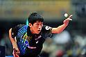 Maharu Yoshimura, JANUARY 22, 2012 - Table Tennis : All Japan Table Tennis Championships Men's Singles final at Tokyo Metropolitan Gymnasium, Tokyo, Japan. (Photo by Jun Tsukida/AFLO SPORT) [0003].