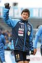 Soccer: J2 League: Yokohama FC - Matsumoto Yamaga FC
