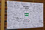 October 06, 2019, Paris (France) - Fan Poster for the Japanese Contender Kiseki in the Prix de l'Arc de Triomphe on October 6 in ParisLongchamp. [Copyright (c) Sandra Scherning/Eclipse Sportswire)]