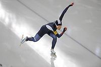 SCHAATSEN: BERLIJN: Sportforum Berlin, 07-12-2014, ISU World Cup, Sang-Hwa Lee (KOR), ©foto Martin de Jong