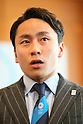 Yuki Ota, MARCH 4, 2013 : IOC Evaluation Commission visit at Harumi Triton, Tokyo, Japan. (Photo by AFLO SPORT)