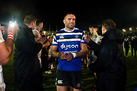 Jamie Roberts and the rest of the Bath Rugby team leave the field after the final whistle. Premiership Rugby Cup match, between Bath Rugby and Gloucester Rugby on February 3, 2019 at the Recreation Ground in Bath, England. Photo by: Patrick Khachfe / Onside Images