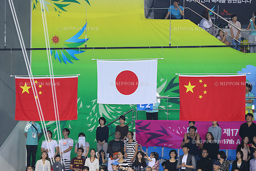 General view, <br /> SEPTEMBER 25, 2014 - Swimming : <br /> at Munhak Park Tae-hwan Aquatics Center <br /> during the 2014 Incheon Asian Games in Incheon, South Korea. <br /> (Photo by YUTAKA/AFLO SPORT)