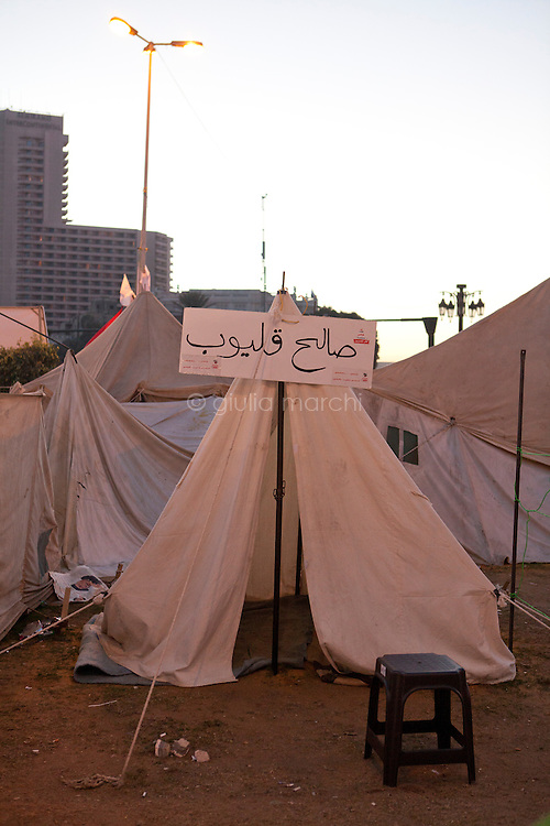 EGYPT / Cairo / December 2012 / The anti-Morsi protesters' camp in the middle of Tahrir Square in Cairo.  © Giulia Marchi