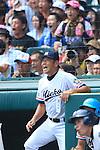 Yoshiharu Nakamura (Mie),<br /> AUGUST 25, 2014 - Baseball :<br /> 96th National High School Baseball Championship Tournament final game between Mie 3-4 Osaka Toin at Koshien Stadium in Hyogo, Japan. (Photo by Katsuro Okazawa/AFLO)