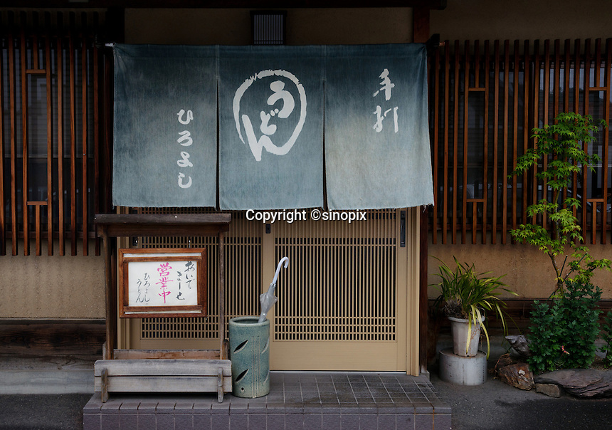 MAY 15, 2014 - KOJIMA, KURASHIKI, JAPAN: Denim used for Noren, a shop curtain, at a Udon nudle restaurant .  (Photograph / Ko Sasaki)