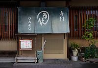 MAY 15, 2014 - KOJIMA, KURASHIKI, JAPAN: Denim used for Noren, a shop curtain, at a Udon nudle restaurant .  (Photograph / Ko Sasaki)