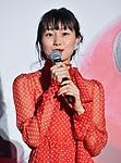 "Shioli Kutsuna, May 29, 2018, Tokyo, Japan : Actress Shioli Kutsuna attends the Japan premiere for ""Deadpool 2"" at the Roppongi Hills in Tokyo, Japan on May 29, 2018."