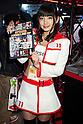 Anime Japan 2015