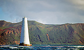 phare de Goro