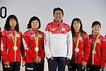 (L-R) Risako Kawai, Sara Dosho,  Shinzo Abe,Saori Yoshida, Eri Tosaka (JPN), <br /> AUGUST 21, 2016 - : <br /> Japanese prime minister Shinzo Abe attended the exchange meeting with Japan National team member and <br /> their medalist<br /> at Japan House in Rio de Janeiro <br /> during the Rio 2016 Olympic Games in Rio de Janeiro, Brazil. <br /> (Photo by Yusuke Nakanishi/AFLO SPORT)