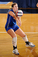 20 November 2008:  South Alabama libero Kari Frazier (8) returns the ball during the FIU 3-1 victory over South Alabama in the first round of the Sun Belt Conference Championship tournament at FIU Stadium in Miami, Florida.