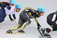 Speed Skating - Short Track