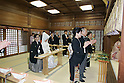 Traditional Japanese wedding at the Okunitama Shinto Shrine in Fuchu-shi, Tokyo.