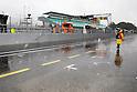 2010/10/29 - mgp - Round17 - Estoril -