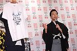 Ennosuke Ichikawa attends 'Shochiku Kabuki Uniqlo project' at Uniqlo's flagship Ginza store in Tokyo Japan on 26 Mar 2014