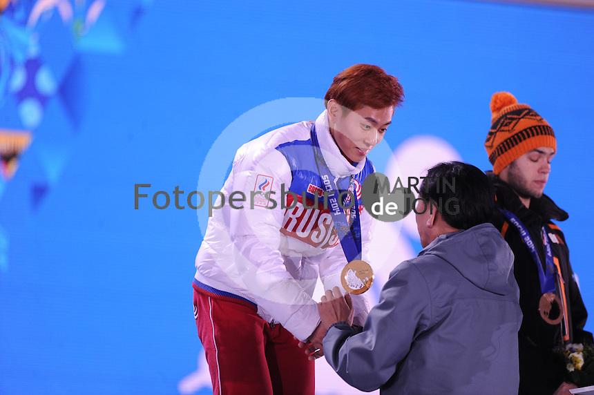 OLYMPICS: SOCHI: Medal Plaza, 15-02-2014, Short Track, Men's 1000m, Victor An (RUS), ©photo Martin de Jong