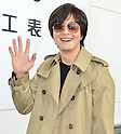 Bae Yong-Joon arrives in Japan
