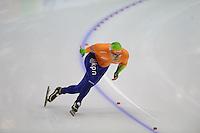 SCHAATSEN: HEERENVEEN: Thialf, World Cup, 03-12-11, 500m A, Jesper Hospes NED, ©foto: Martin de Jong