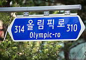 9th November 2016; PyeongChang, South Korea; The Olypmic road leading to the olympic village in the Pyoengchang region in South Korea, 10 November 2016. The Olympic Winter Games will be held from 9 until 25 February 2018