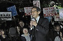 Anti-war protest as Japan introduces new security legislation