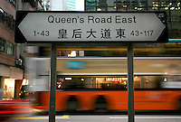 Road sign-Queen's Road East in Hong Kong..04 Apr 2007