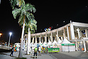General view, <br /> AUGUST 5, 2016 -  : <br /> Rio 2016 Olympic Games in Rio de Janeiro, Brazil. <br /> (Photo by Sho Tamura/AFLO SPORT)