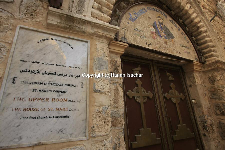 Israel, Jerusalem Old City, Syrian Orthodox St. Mark's Church
