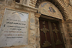 Israel, Jerusalem Old City, Syrian Orthodox St. Mark's Church