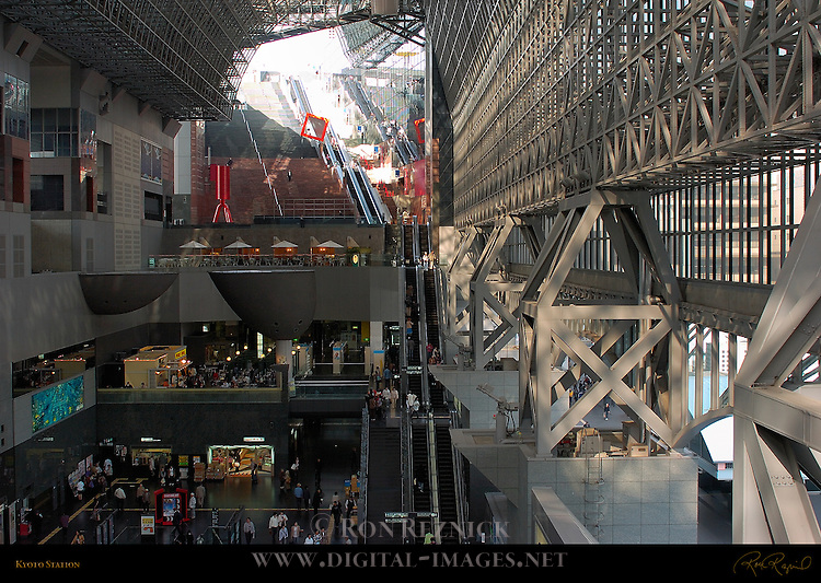 Kyoto Station 50 meter high 15-story Atrium 11-story Grand Staircase Kyoto Japan