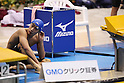 Ryosuke Irie, SEPTEMBER 4, 2011 - Swimming : 87th Inter College Swimming Championship Men's 800m Freestyle Relay at Yokohama international pool, Kanagawa. Japan. (Photo by YUTAKA/AFLO SPORT) [1040]