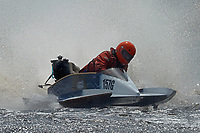 157-G   (Outboard Hydroplanes)