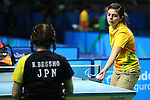 Ball person, <br /> SEPTEMBER 9, 2016 - Table Tennis : <br /> Women's Singles Class 5 Group Stage<br /> at Riocentro - Pavilion 3<br /> during the Rio 2016 Paralympic Games in Rio de Janeiro, Brazil.<br /> (Photo by Shingo Ito/AFLO)