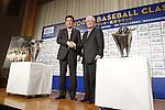 (L-R)  Koji Yamamoto head coach (JPN),  Ryozo Kato, DECEMBER 4, 2012 - Baseball : WBC Japanese Baseball team head coach Koji Yamamoto and Ryozo Kato attend 2013 WBC squad announcement in Tokyo, Japan(Photo by AFLO SORT) [1156]