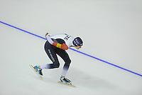 SPEEDSKATING: CALGARY: 13-11-2015, Olympic Oval, ISU World Cup, 3000m, Martina Sábliková (CZE), ©foto Martin de Jong