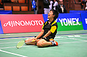 Nozomi Okuhara,..DECEMBER 9, 2011 - Badminton : 65th All Japan Badminton Championships Women's Singles at Yoyogi 2nd Gymnasium in Tokyo, Japan. (Photo by Jun Tsukida/AFLO SPORT) [0003]..