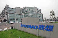 Front of Lenovo Computer's Beijing headquarters..